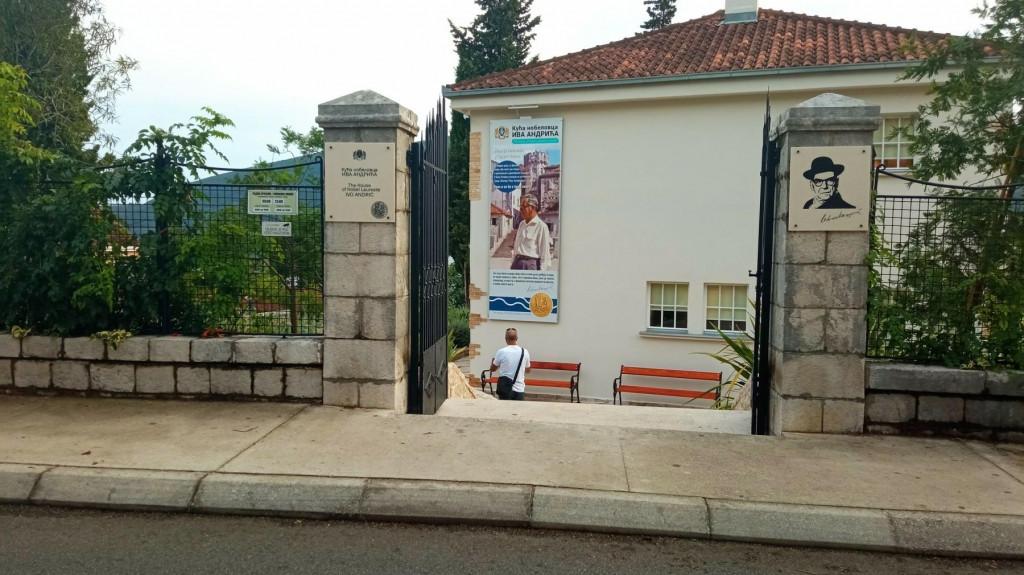 <p>Kuća Ive Andrića</p>