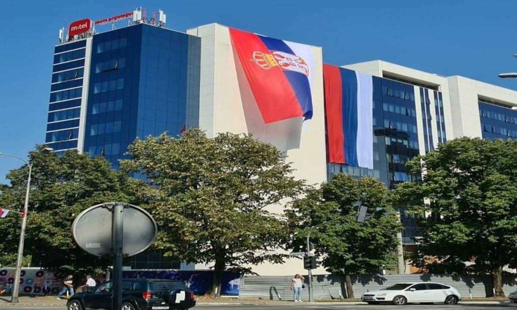 <p>Zastava Srbije</p>