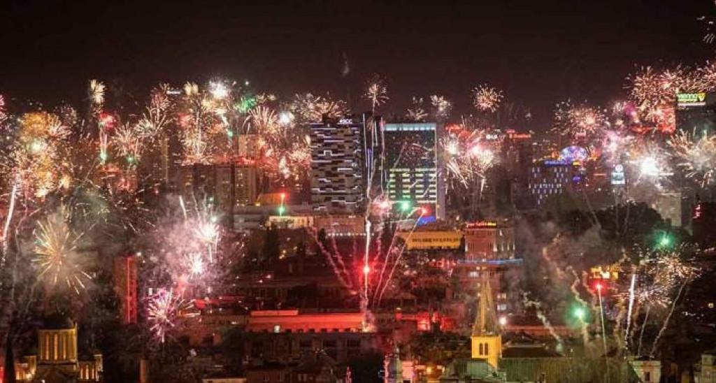 <p>Proslava u Sarajevu</p>