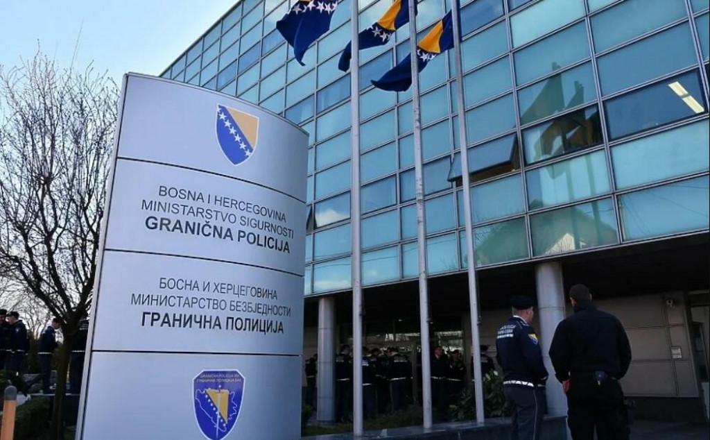 <p>Granična policija BiH</p>