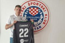 <p>Josip Čondrić</p>