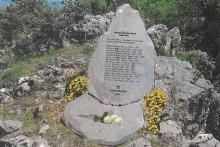 <p>Idejno rješenje spomenika na Kazanima</p>