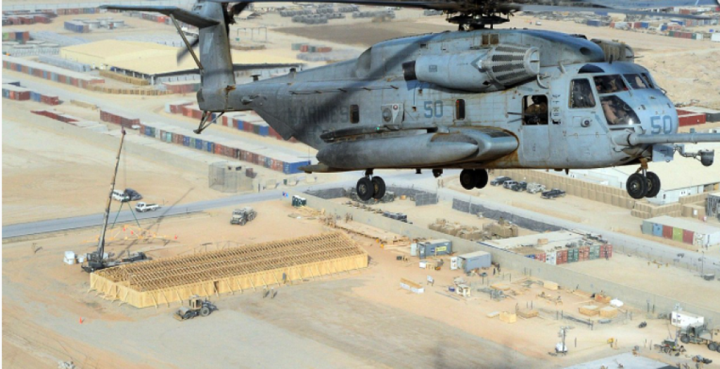 <p>Amerikanci u Afganistanu</p>