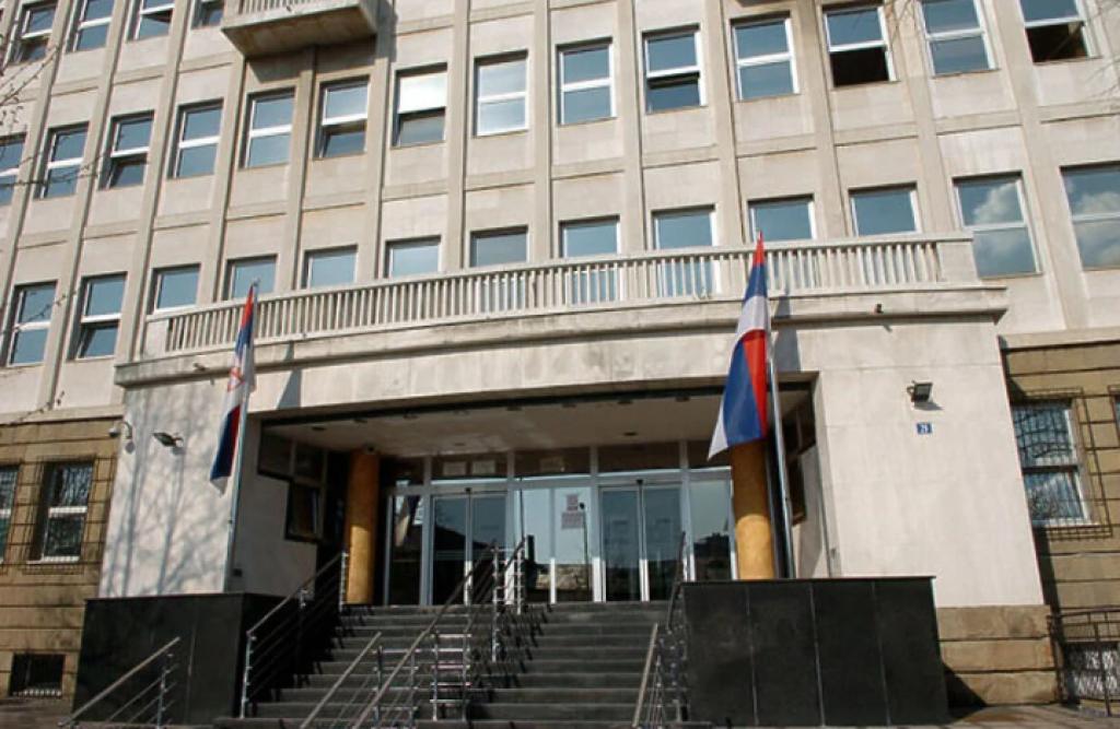 <p>Tužiteljstvo za ratne zločine Srbije</p>