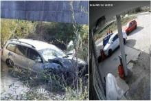 <p>Mladić poginuo u stravičnoj nesreći</p>