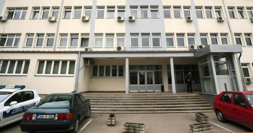 <p>Okružni sud Banja Luka</p>